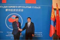银河传媒总裁宋家臣与蒙古国代表团、交通运输发展部长德.冈巴特先生
