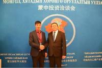 银河传媒总裁宋家臣与蒙古国驻华大使丹巴.冈呼雅格先生